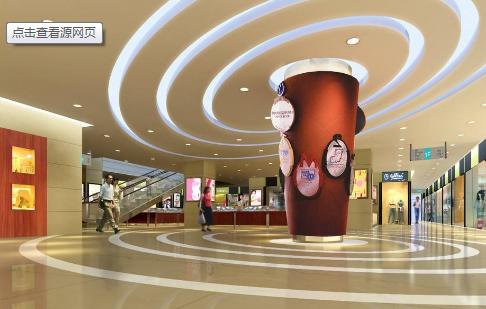 北京西站愉缇港mall
