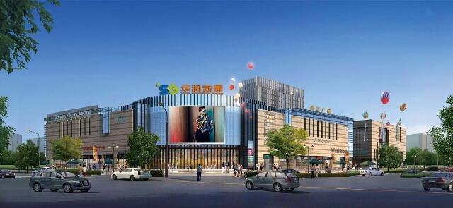 滁州全椒荣汇时代广场