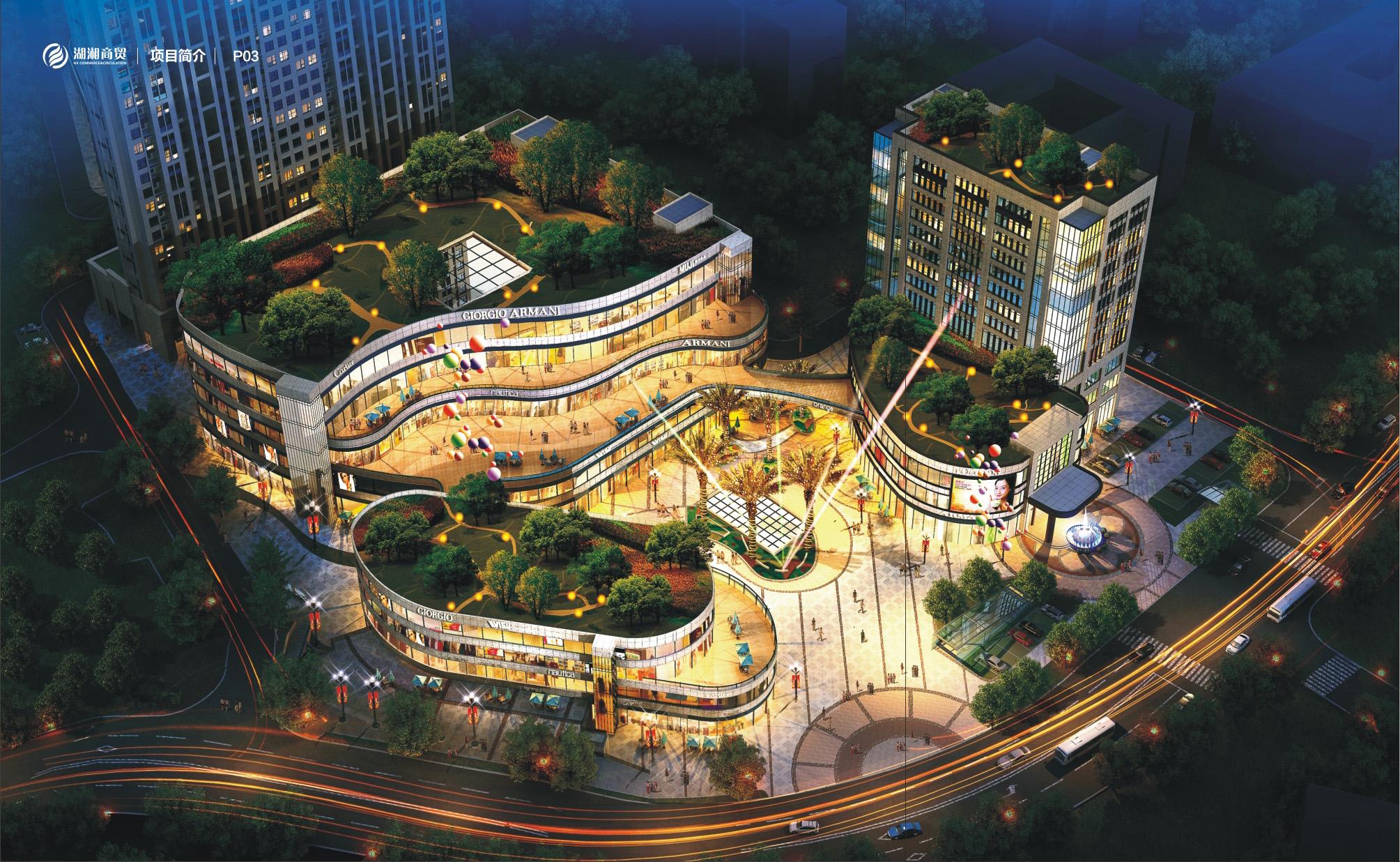 湘西龙山湖湘商贸广场