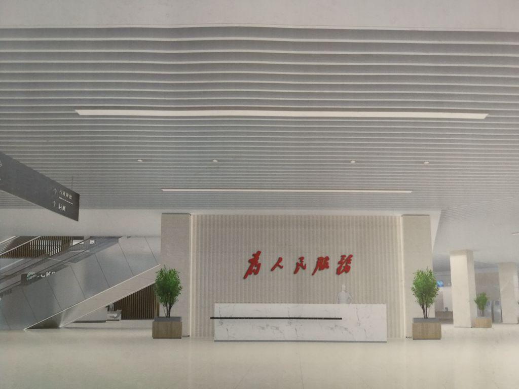 武汉绿地国博财富中心