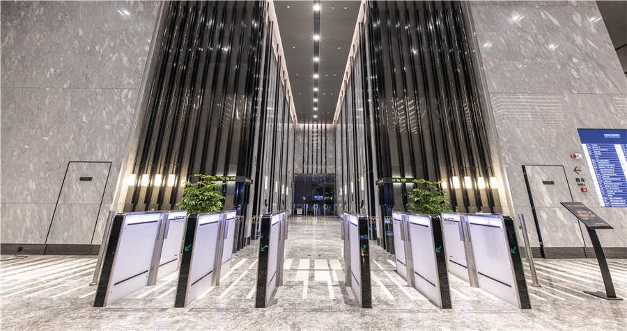 上海世界贸易大厦