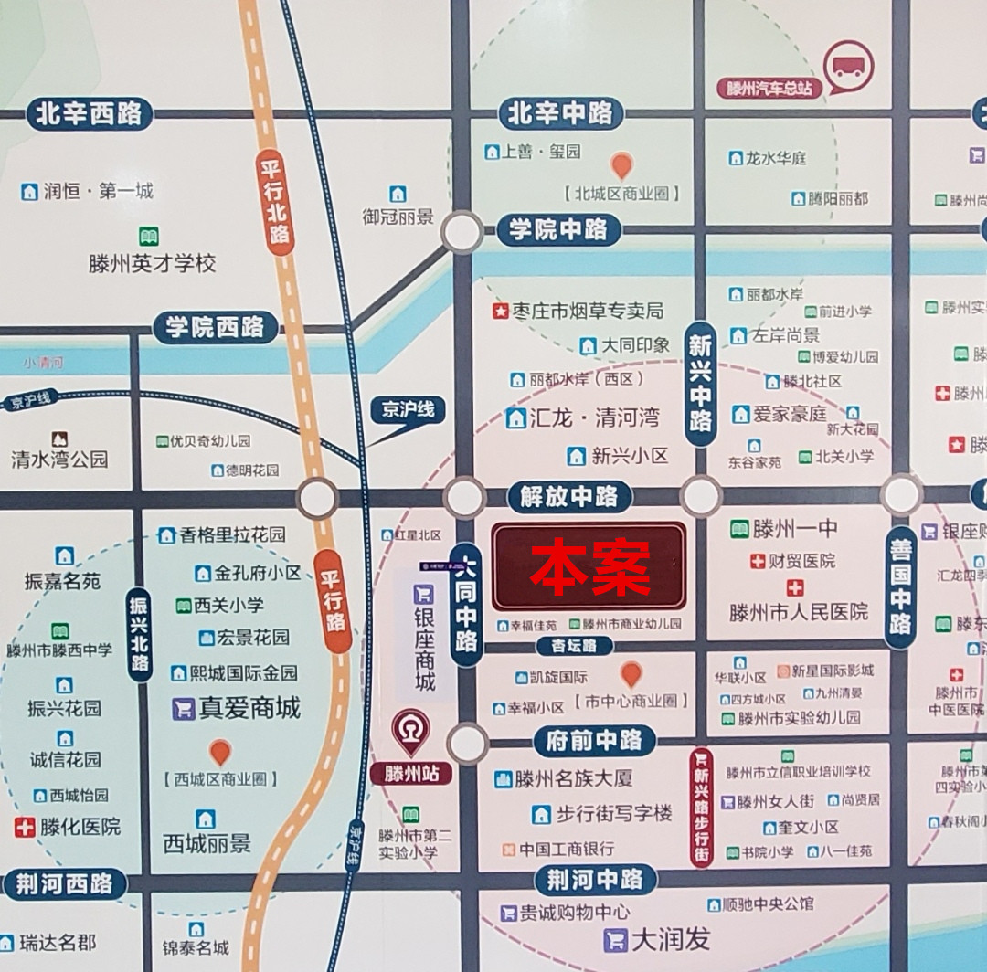 枣庄枣庄滕州中甬奥特莱斯