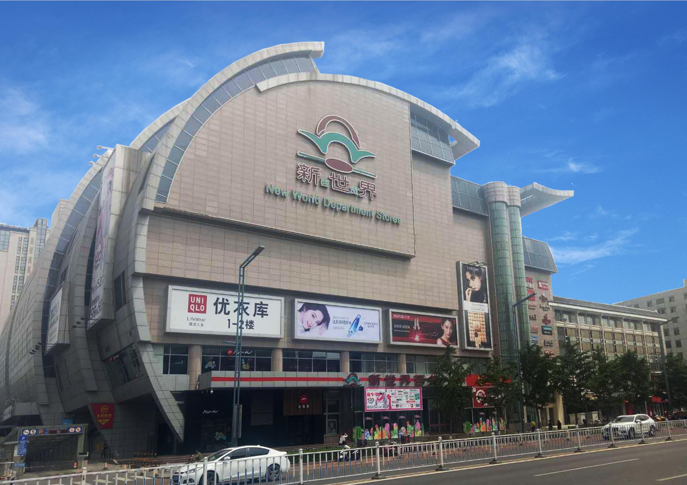 北京博联时代商业广场