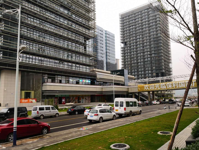 珠海横琴保利国际广场
