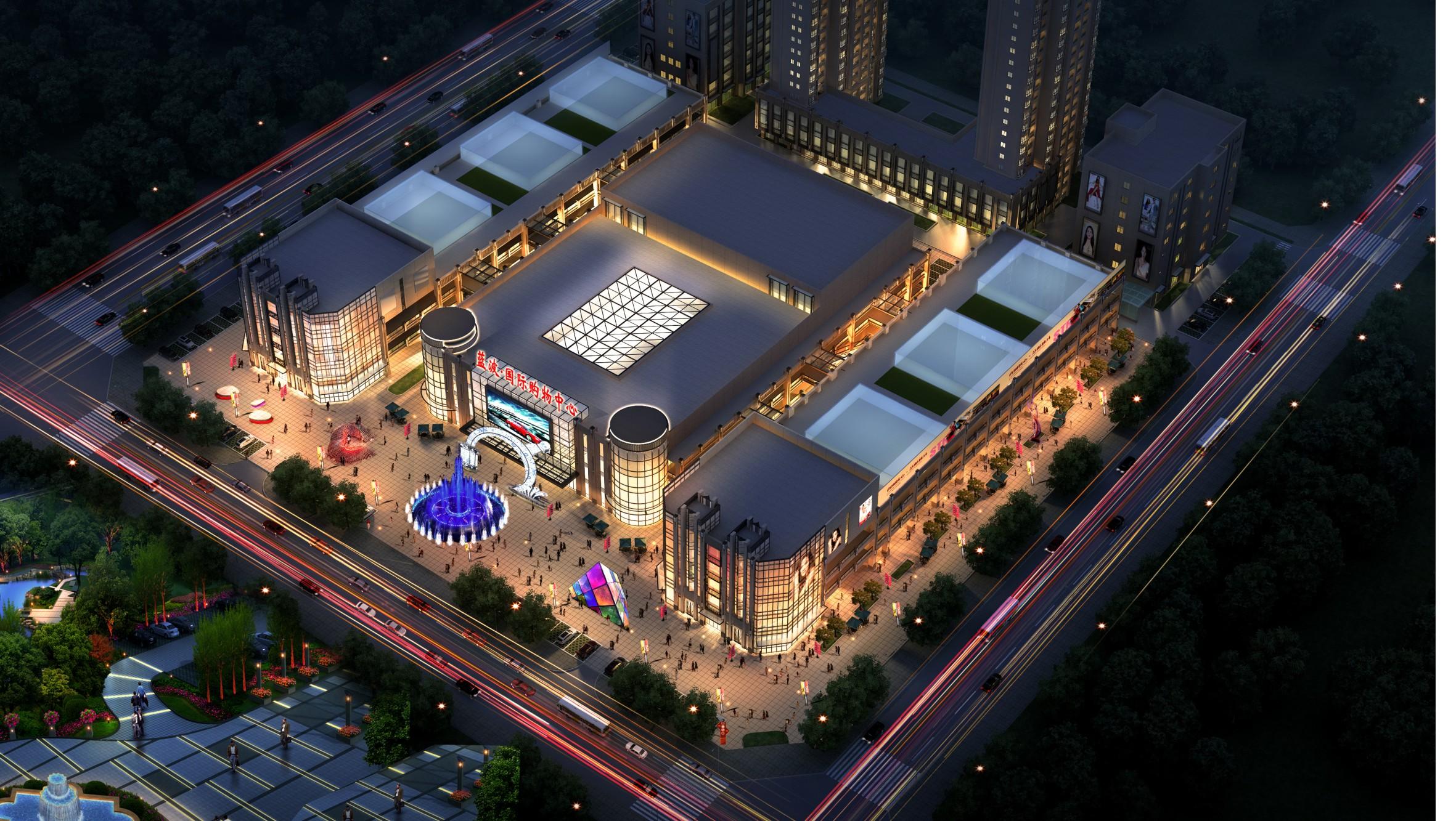 咸阳蓝波国际购物中心