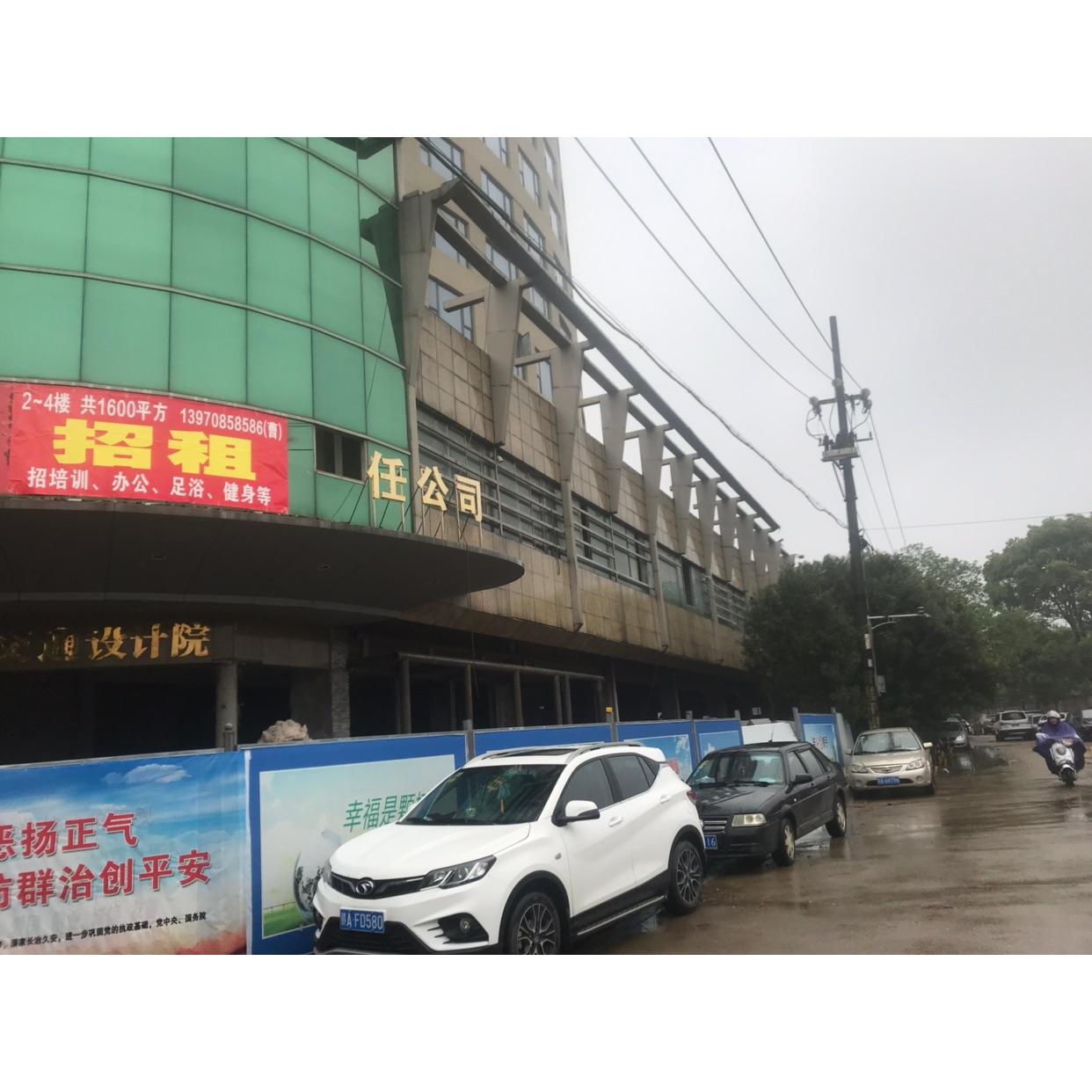 江西南昌交通设计院
