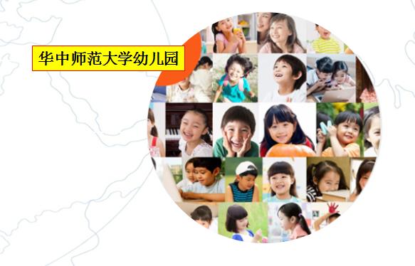 武汉汉阳联创中心商业