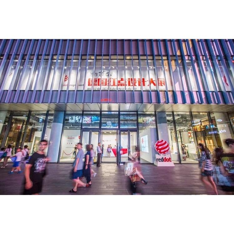 深圳大冲新城商业中心