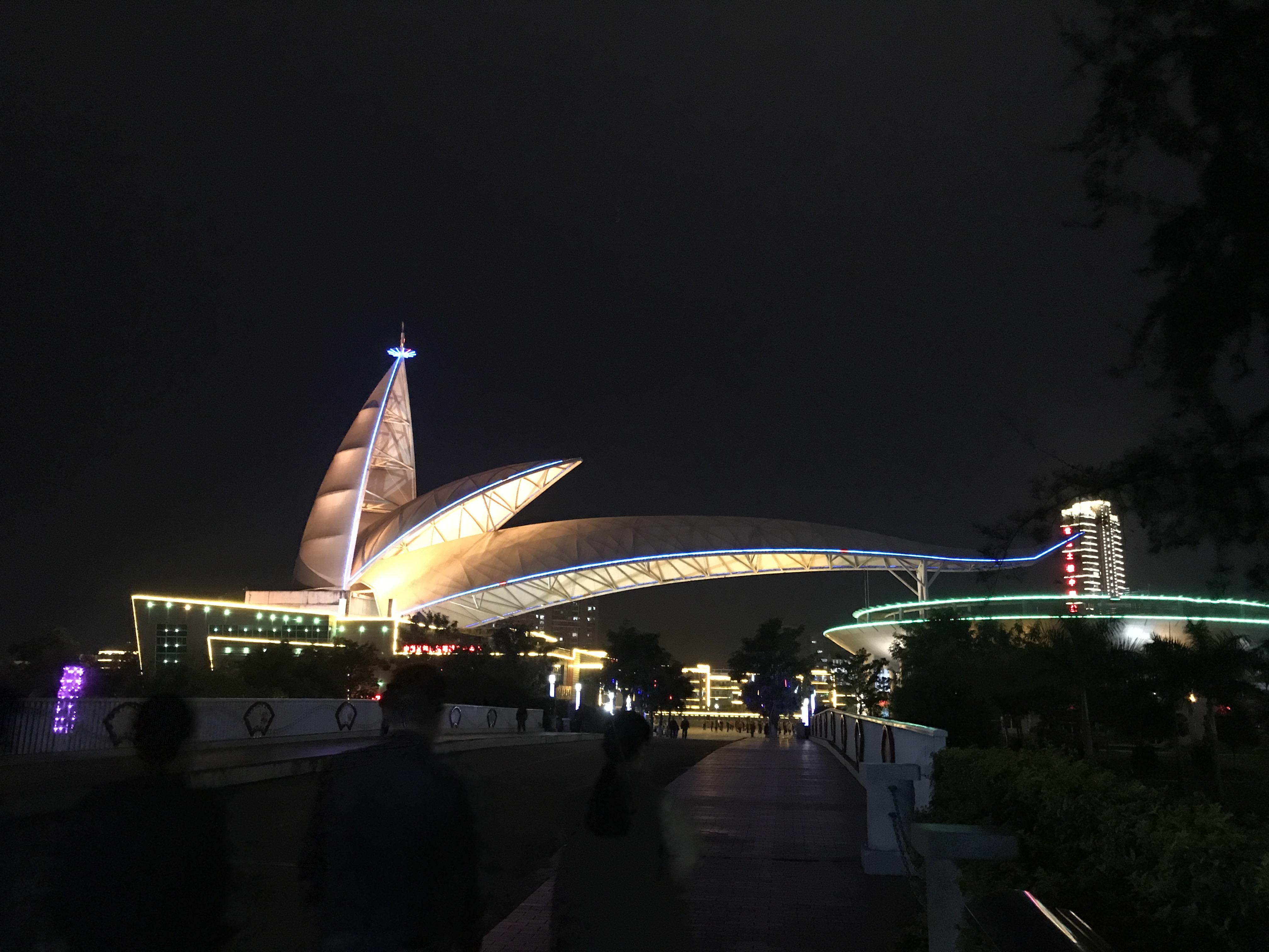 漳州南靖湖心岛云水之谣