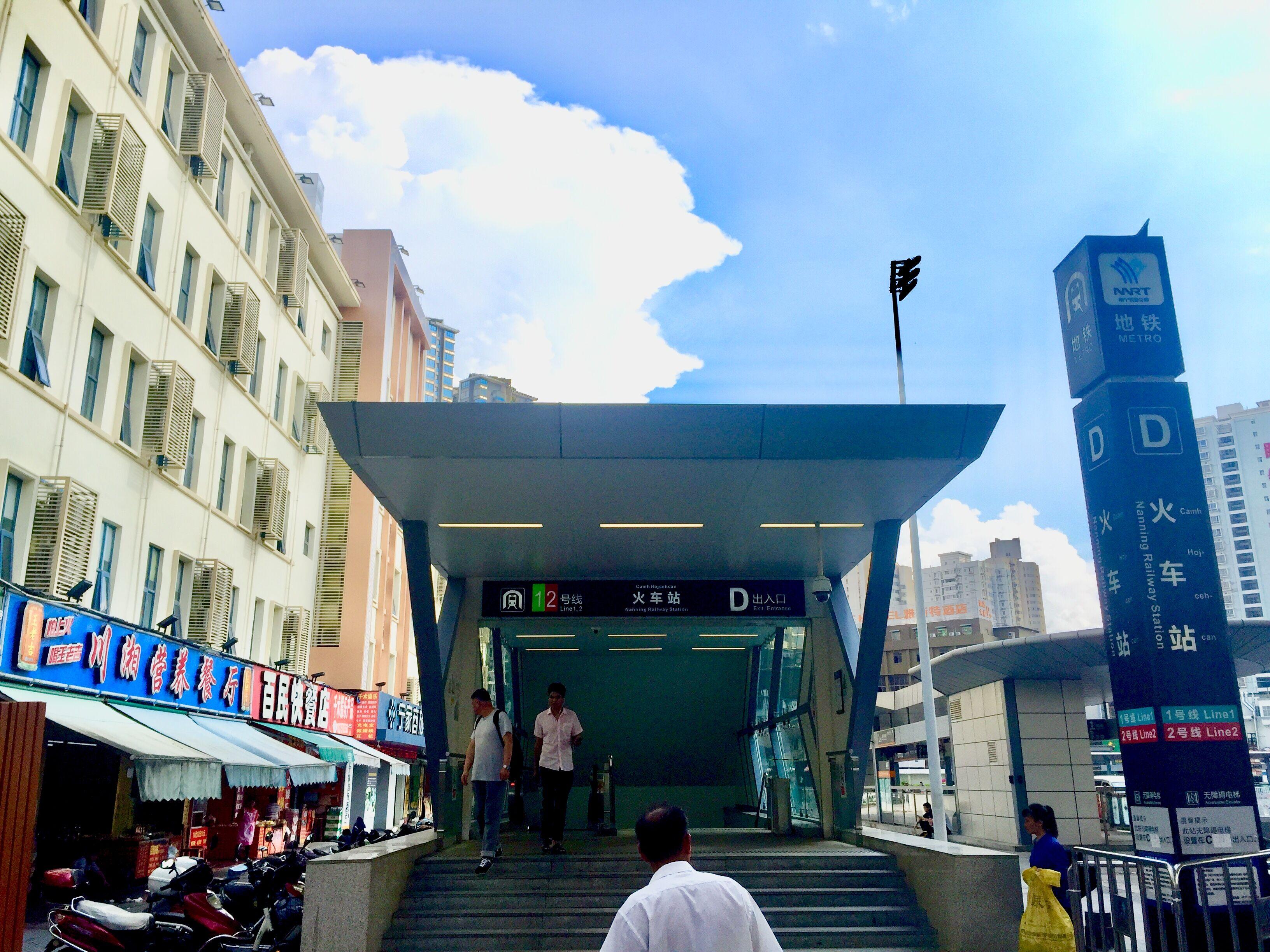 南宁苏绣楼美食街
