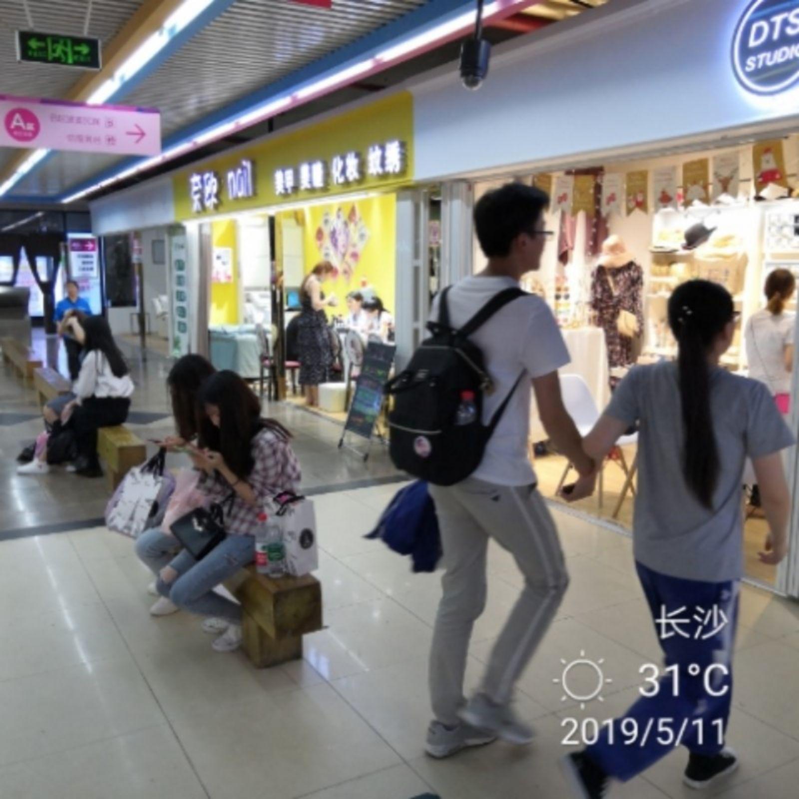 长沙开福区金满地商业街