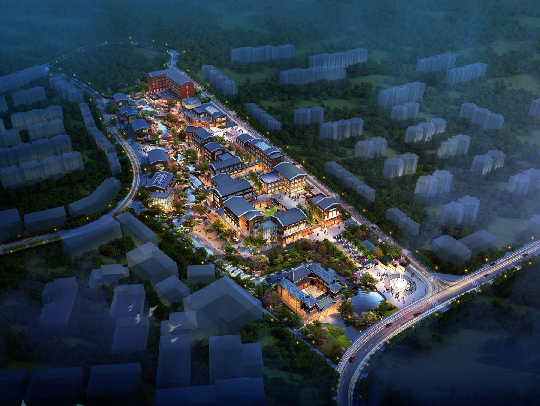重庆黑山谷·八角小镇
