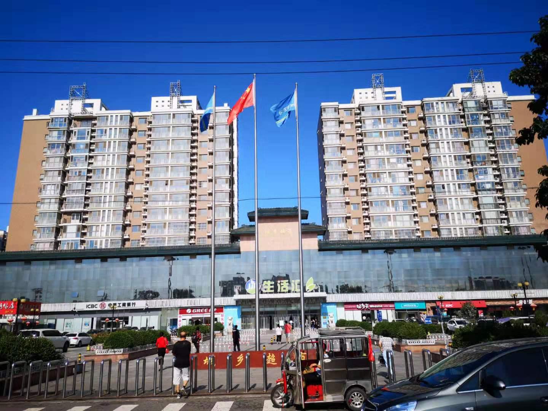 北京城乡118生活汇邻里中心