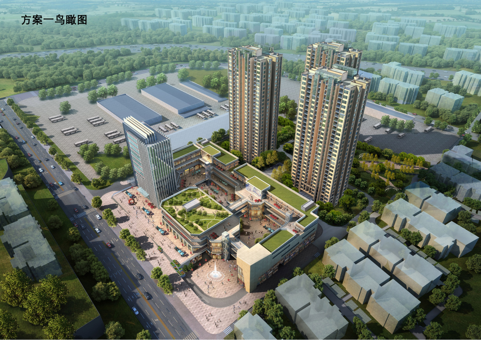 重庆半岛陶乐街