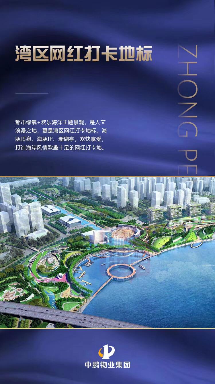 深圳前海HOP国际