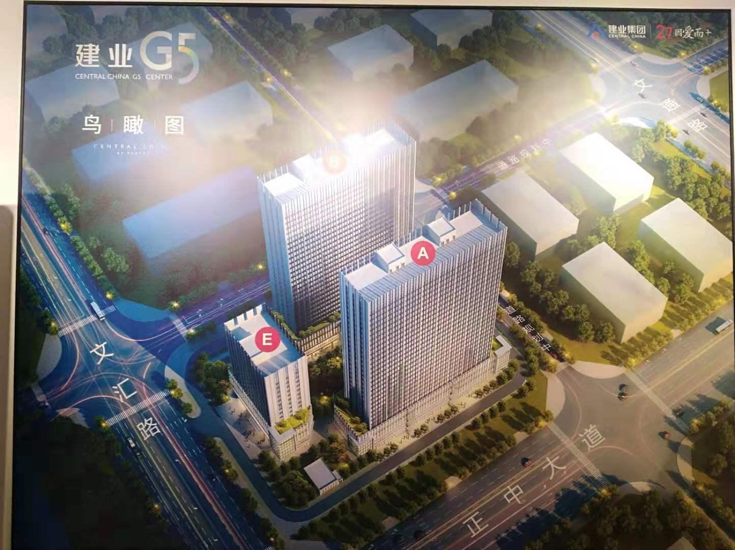 郑州建业G5
