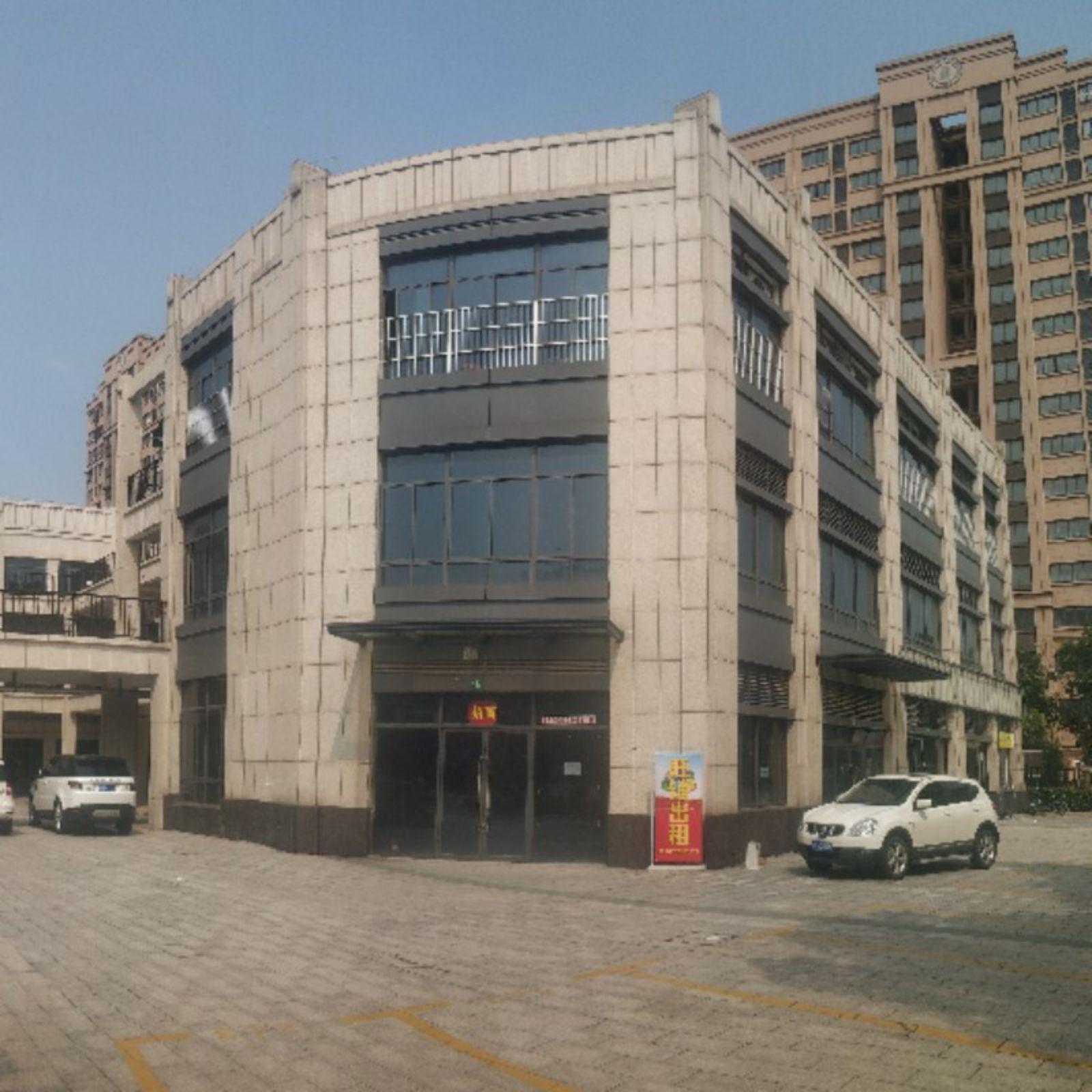 上海菊园·乐学天地