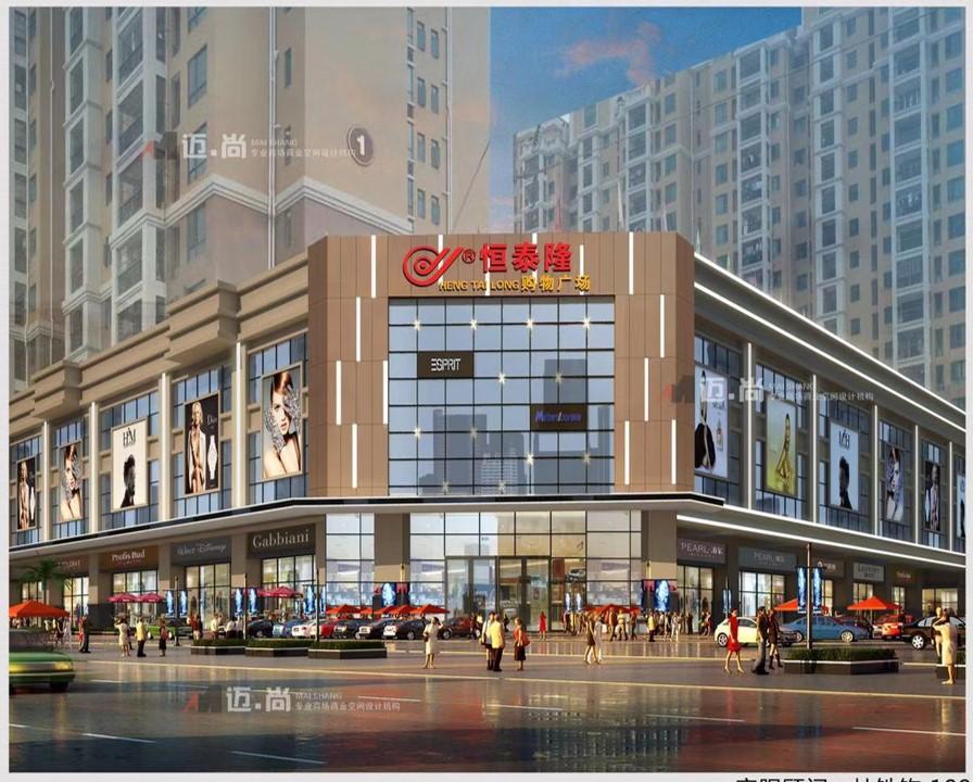 汕尾恒泰隆购物广场