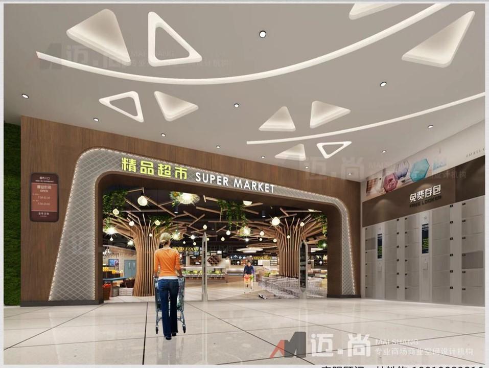 汕尾恒泰隆購物廣場