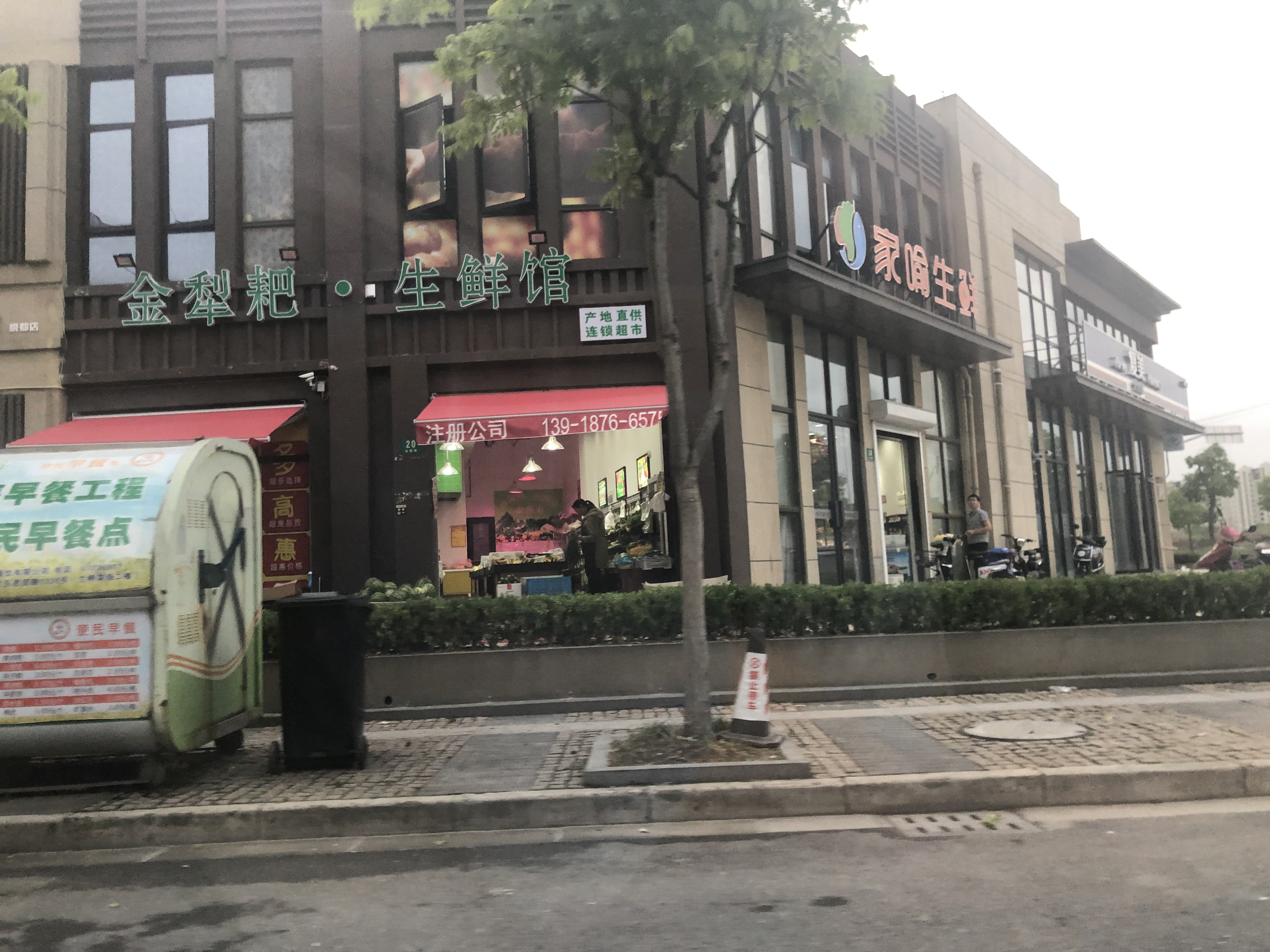 上海首创锦悦