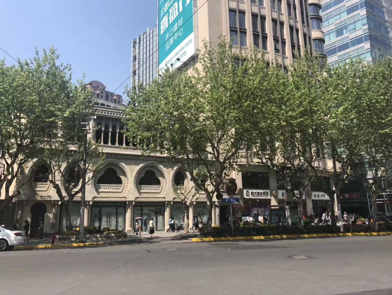 上海时尚698广场
