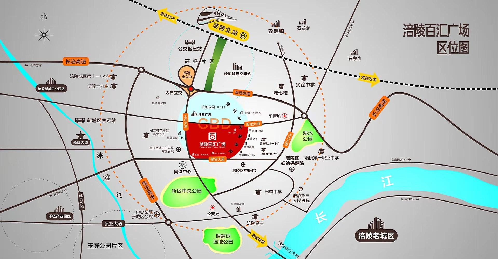 重庆百汇广场