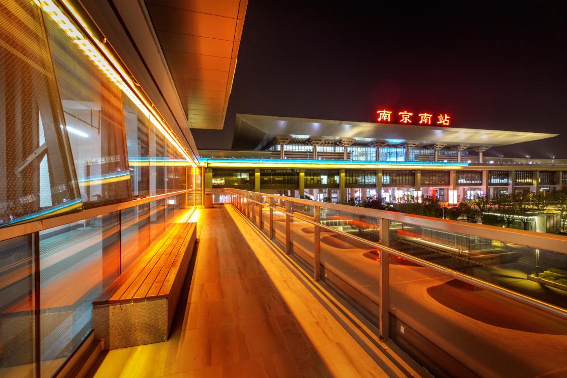 南京高鐵網谷