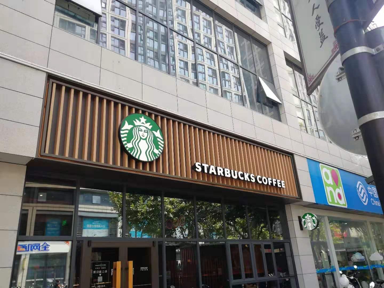 杭州金街时代广场