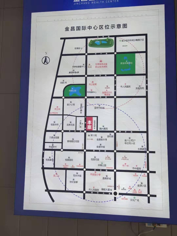 金昌国际中心广场