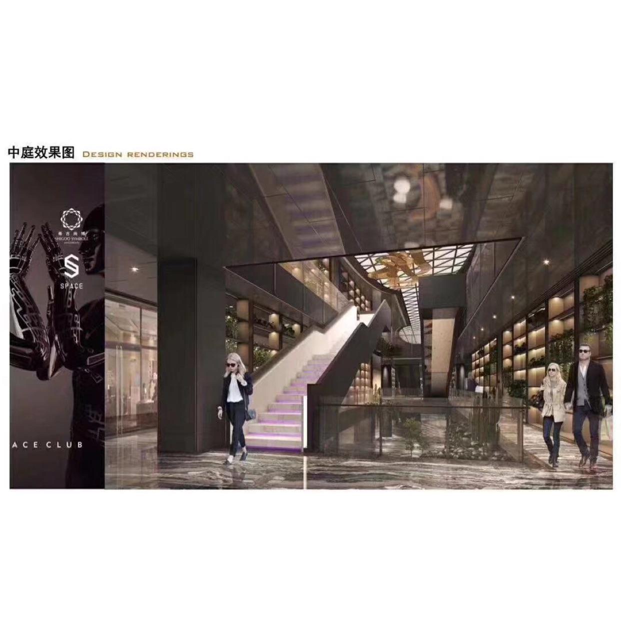 广州南航裙楼