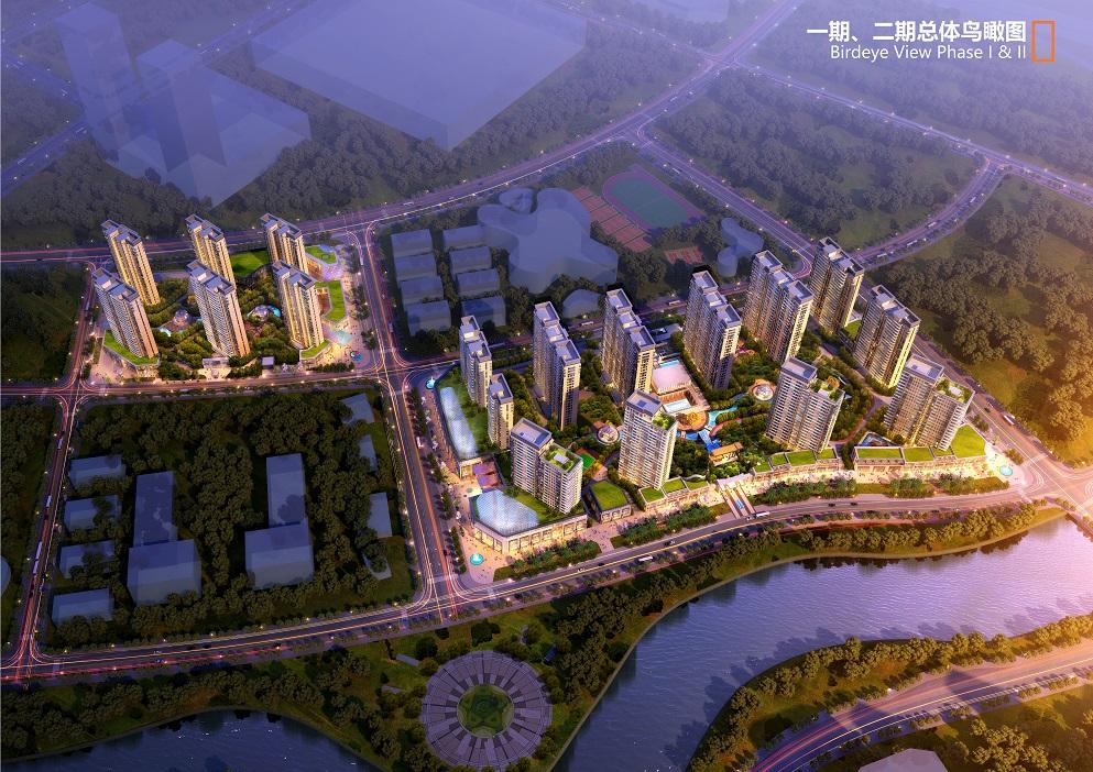 衡阳高新现代城