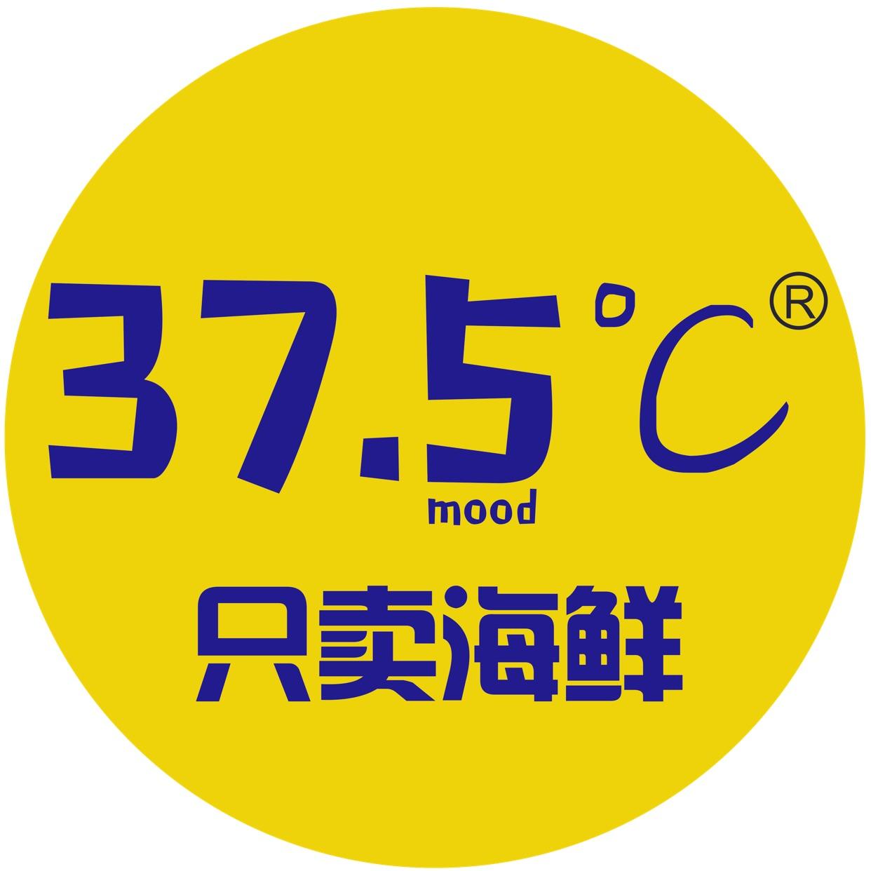 37.5℃mood只卖海鲜