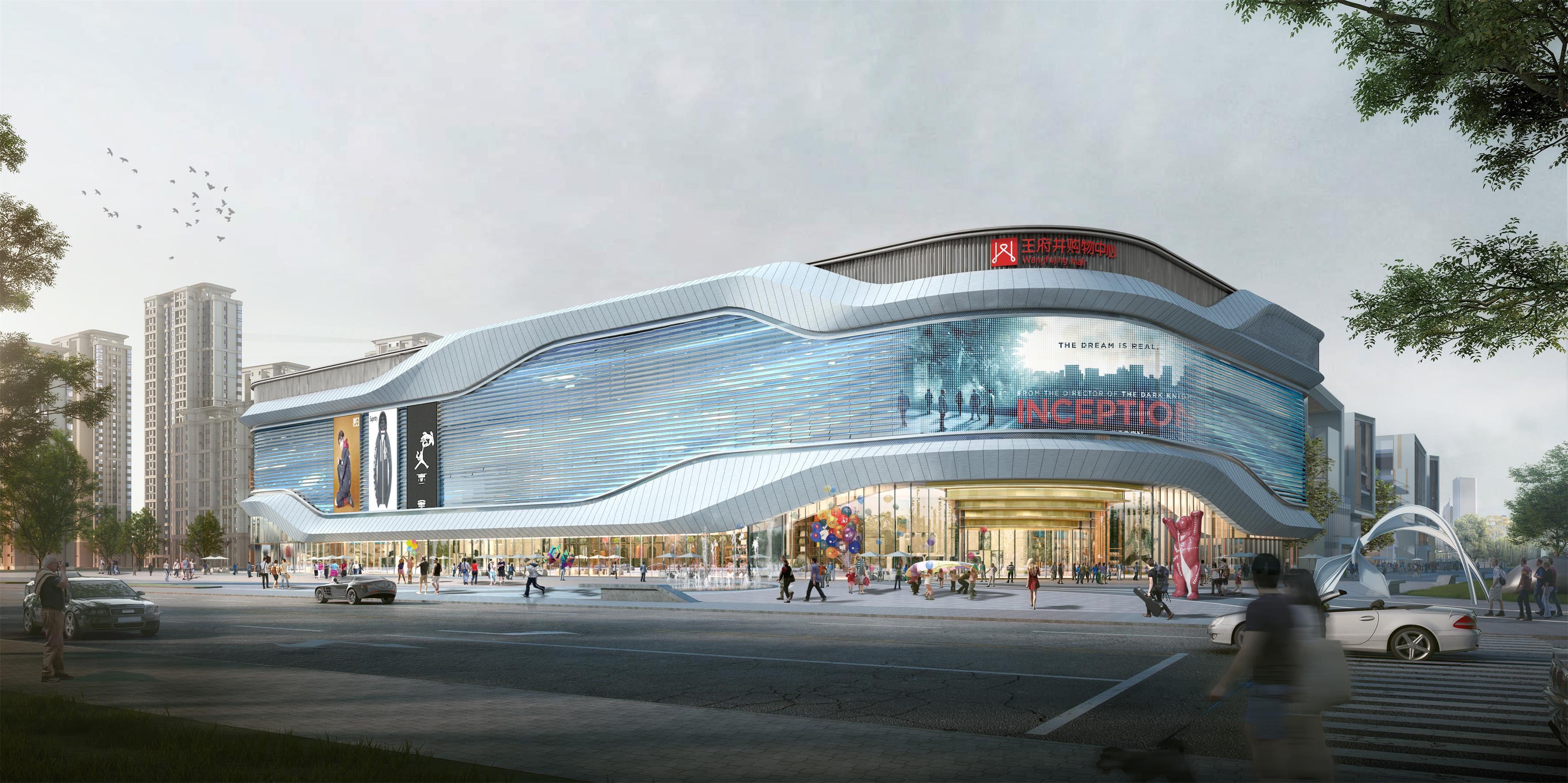 撫州王府井購物中心