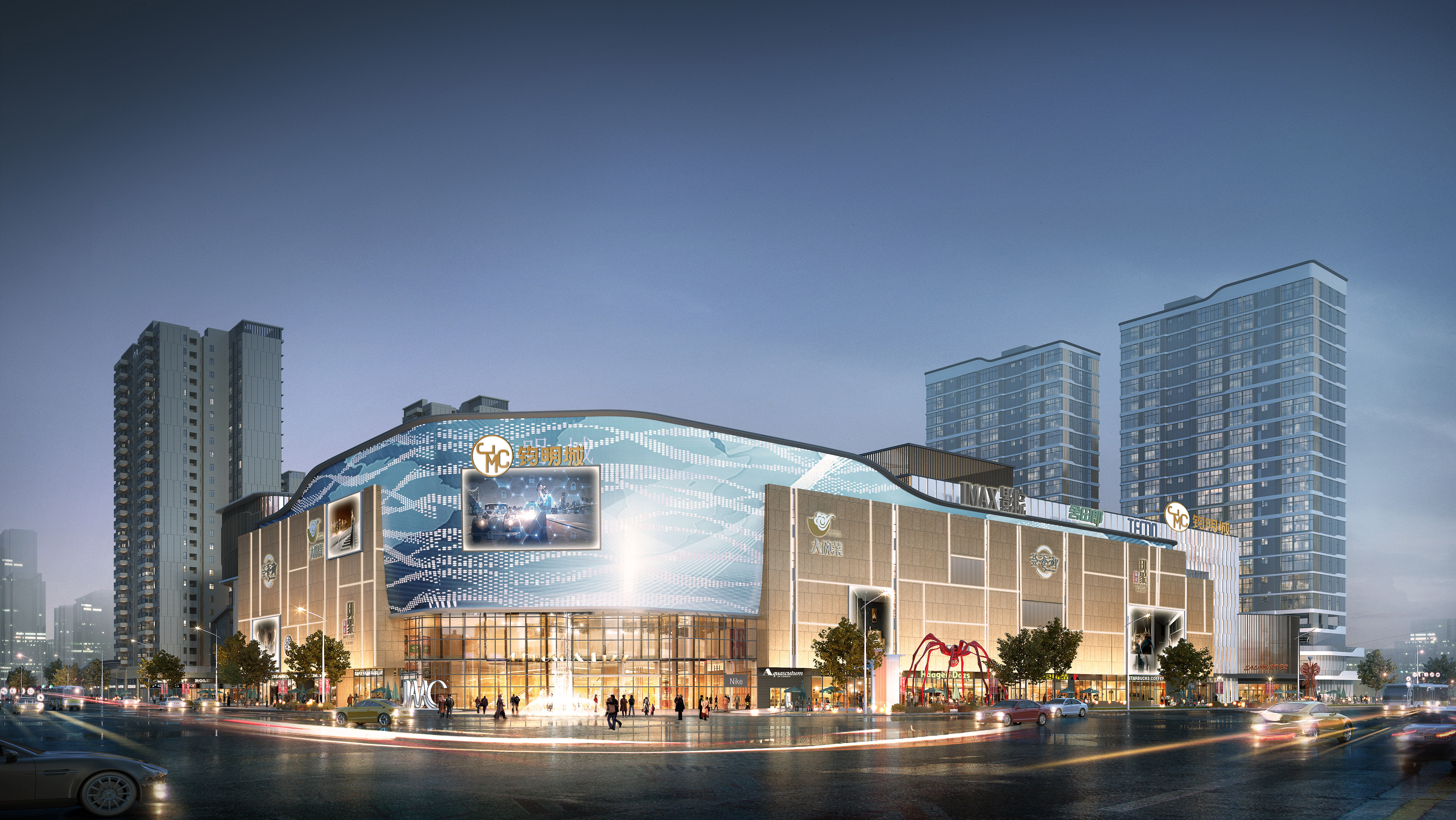 高明钧明城购物中心