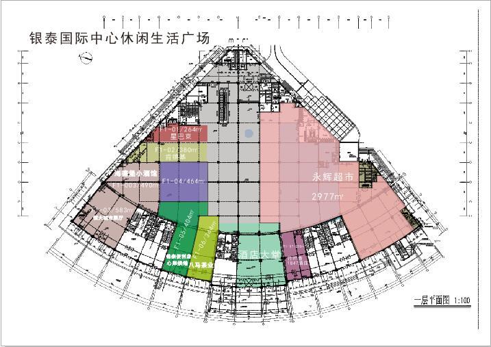 西宁银泰国际中心